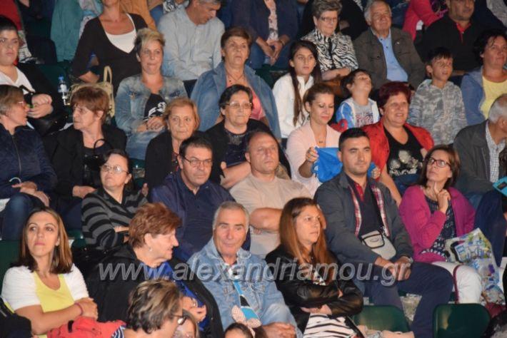 alexandriamou.gr_kerlap18311