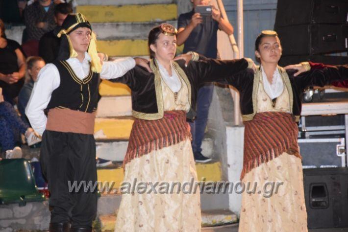 alexandriamou.gr_kerlap18313