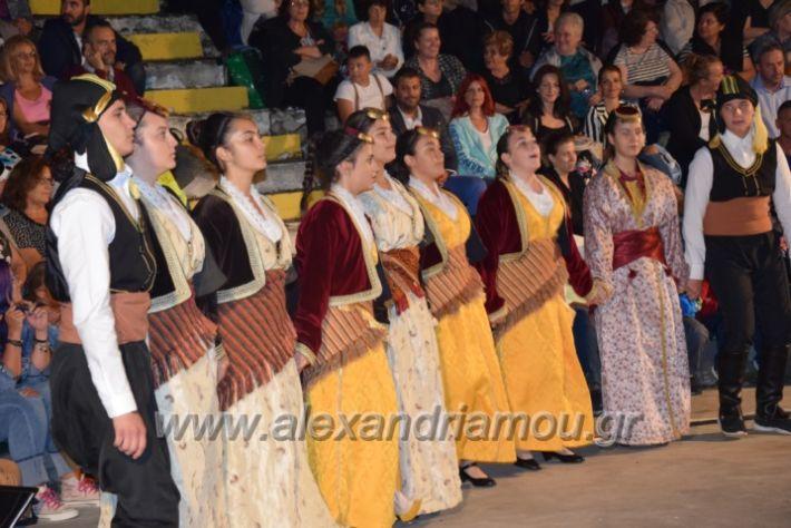 alexandriamou.gr_kerlap18315