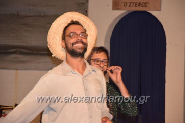 alexandriamou.gr_kerlap18340