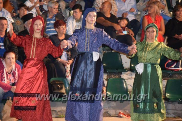 alexandriamou.gr_kerlap18343