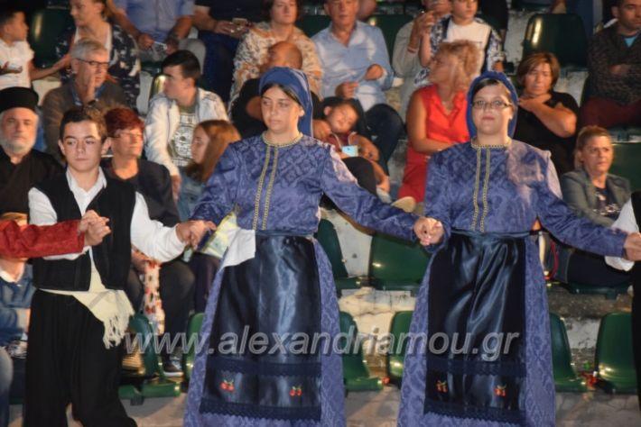 alexandriamou.gr_kerlap18345