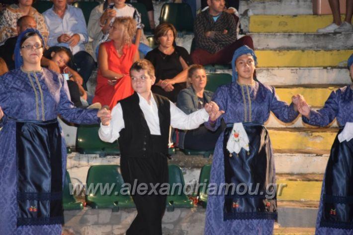 alexandriamou.gr_kerlap18346