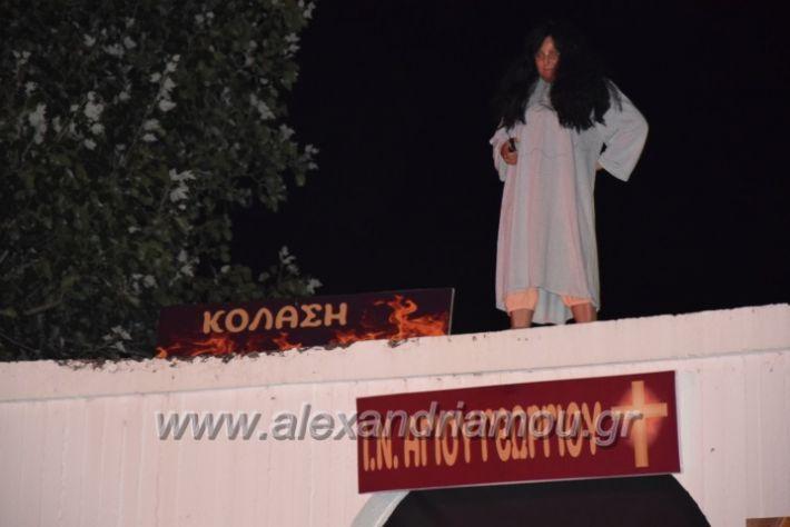 alexandriamou.gr_kerlap18363