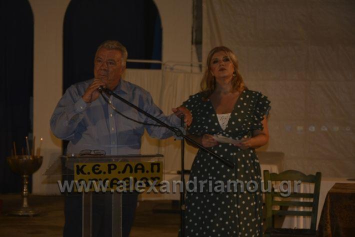 alexandriamou.gr_kerlap19003