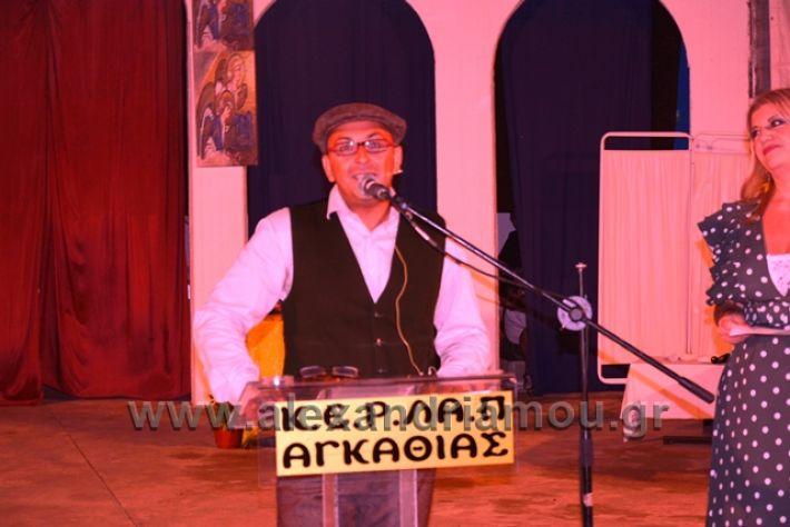 alexandriamou.gr_kerlap19008