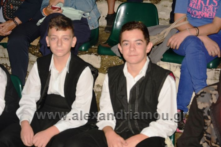 alexandriamou.gr_kerlap19011