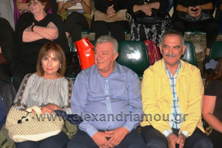 alexandriamou.gr_kerlap19013
