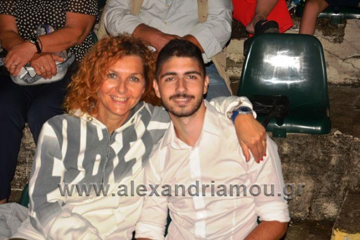 alexandriamou.gr_kerlap19037