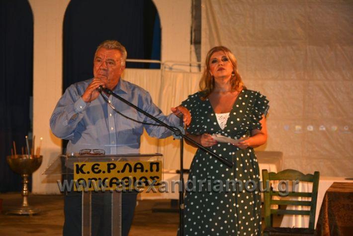 alexandriamou.gr_kerlap19038