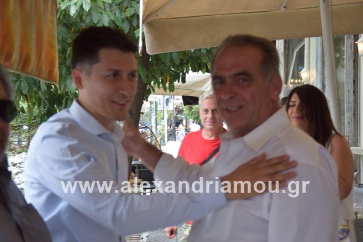 alexandriamou.gr_kinal20199003