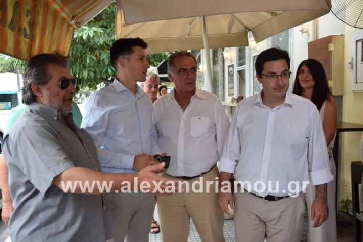 alexandriamou.gr_kinal20199010