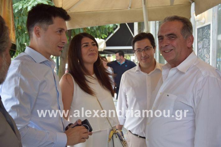 alexandriamou.gr_kinal20199013