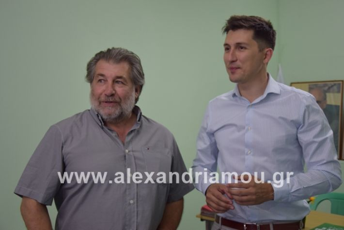 alexandriamou.gr_kinal20199016
