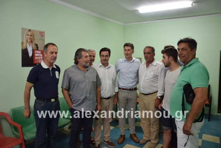 alexandriamou.gr_kinal20199020