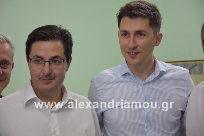 alexandriamou.gr_kinal20199021