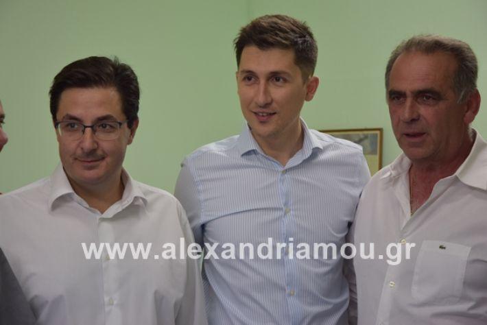 alexandriamou.gr_kinal20199022
