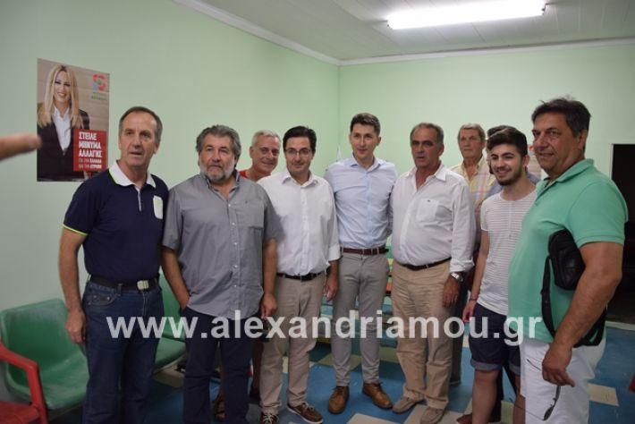 alexandriamou.gr_kinal20199023
