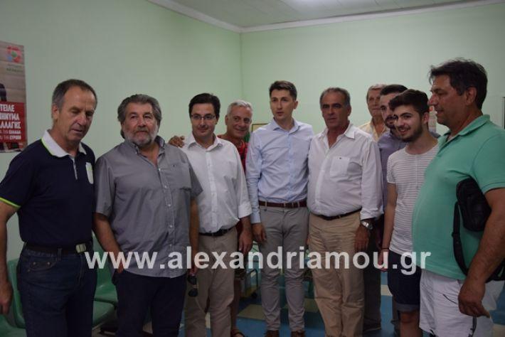 alexandriamou.gr_kinal20199024