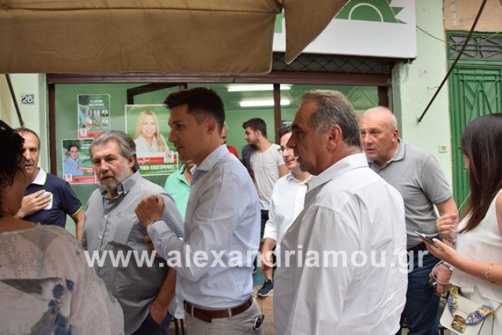 alexandriamou.gr_kinal20199030