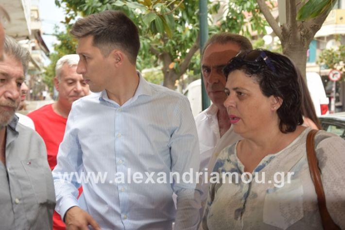 alexandriamou.gr_kinal20199033