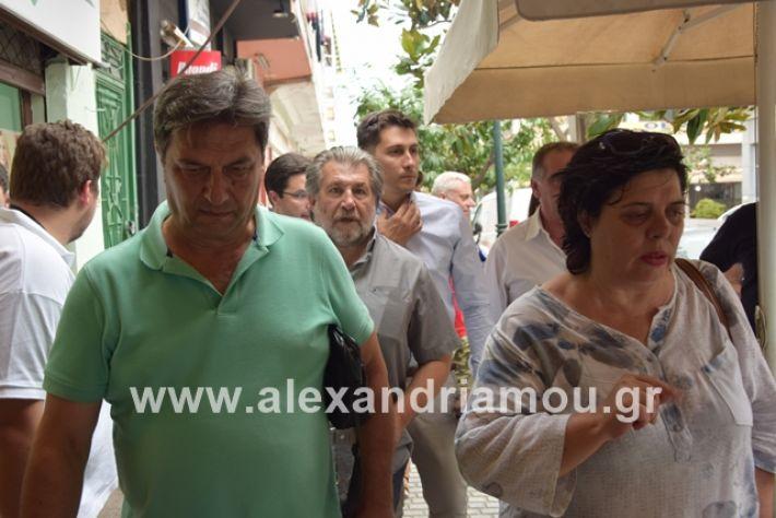 alexandriamou.gr_kinal20199034