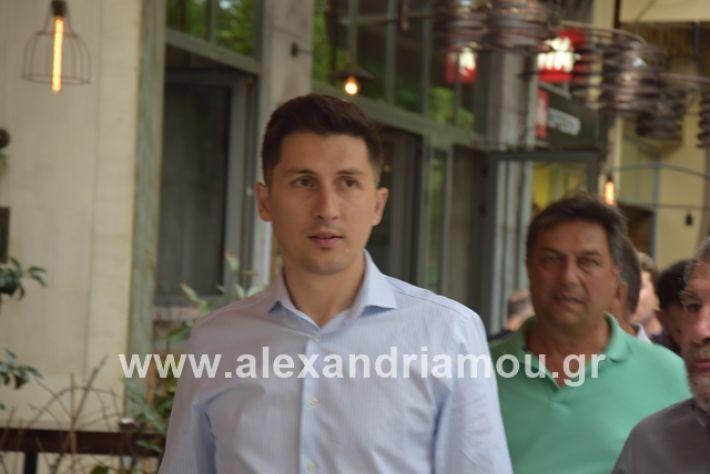 alexandriamou.gr_kinal20199041