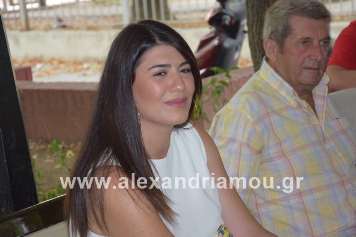 alexandriamou.gr_kinal20199052