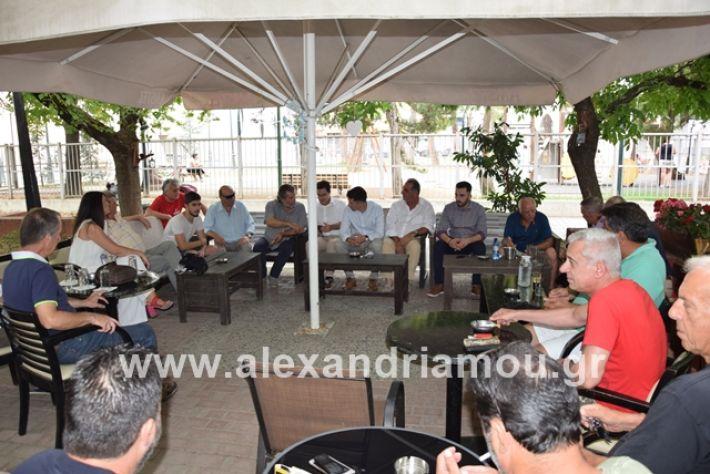 alexandriamou.gr_kinal20199053