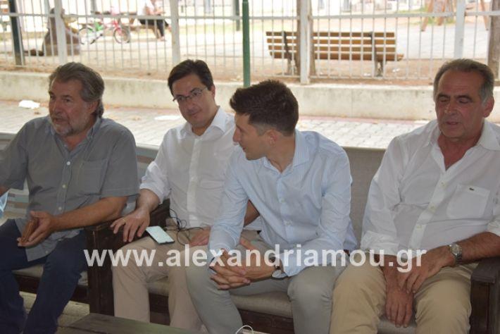 alexandriamou.gr_kinal20199054