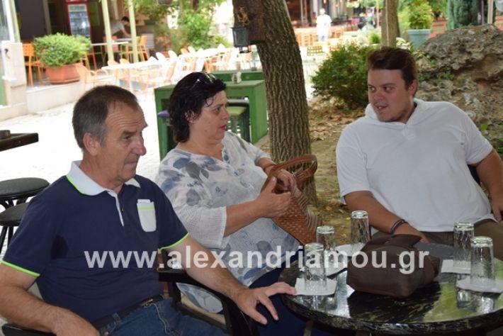 alexandriamou.gr_kinal20199055