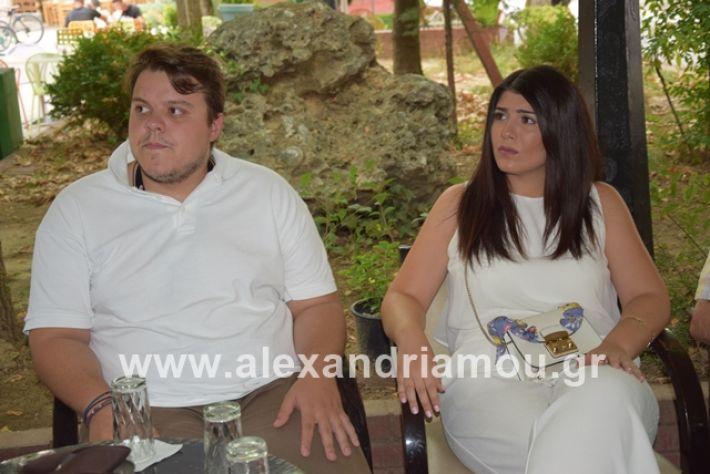 alexandriamou.gr_kinal20199059