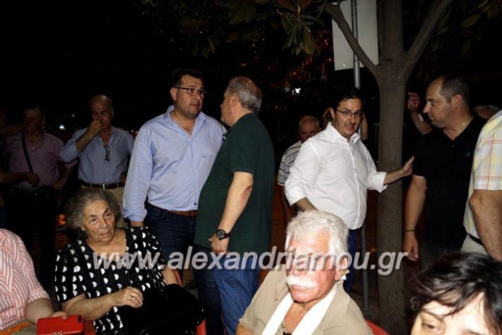 alexandriamou_parousiasikinal21.6.19005