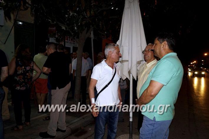 alexandriamou_parousiasikinal21.6.19007