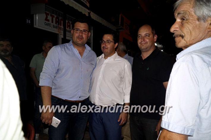 alexandriamou_parousiasikinal21.6.19008