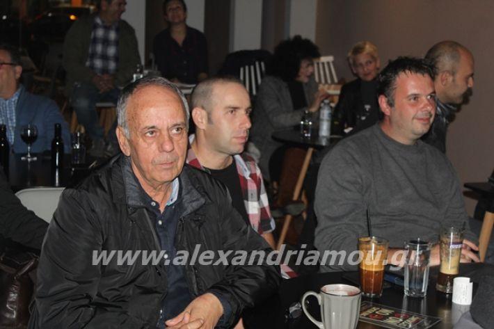 alexandriamou.gr_kinimatografos191003