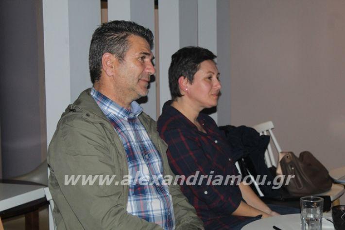 alexandriamou.gr_kinimatografos191008