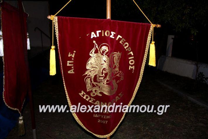 alexandriamou.gr_kipselideuterimera2019IMG_0242