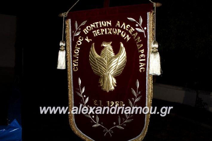 alexandriamou.gr_kipselideuterimera2019IMG_0243