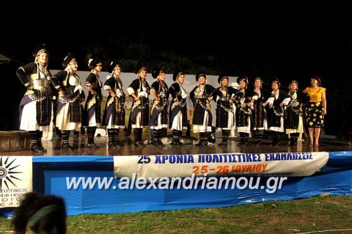 alexandriamou.gr_kipselideuterimera2019IMG_0251