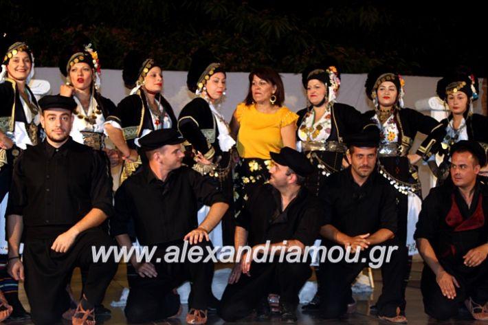 alexandriamou.gr_kipselideuterimera2019IMG_0258