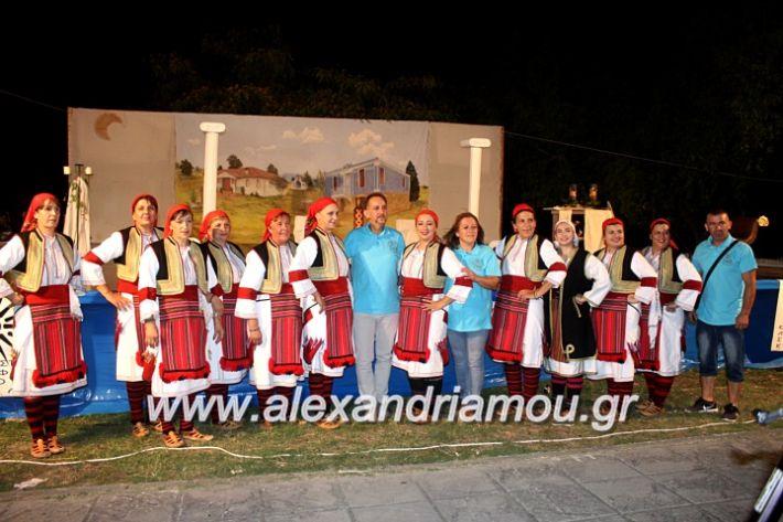 alexandriamou.gr_kipselideuterimera2019IMG_0265
