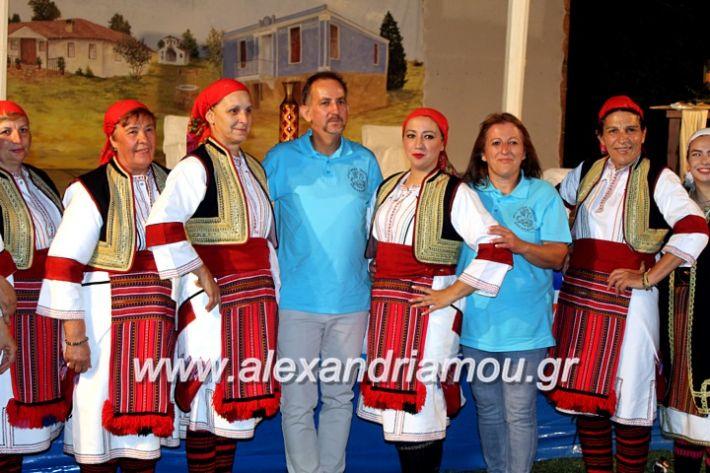 alexandriamou.gr_kipselideuterimera2019IMG_0267