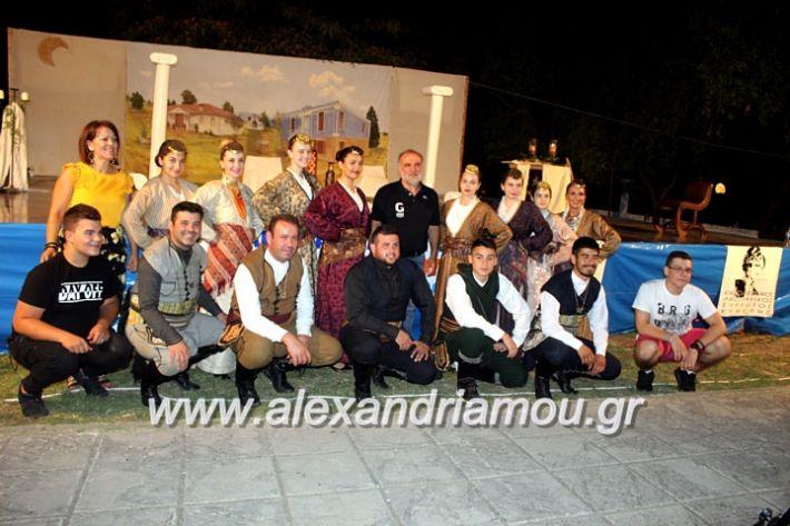alexandriamou.gr_kipselideuterimera2019IMG_0272