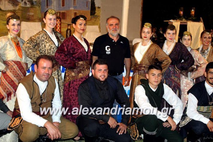 alexandriamou.gr_kipselideuterimera2019IMG_0273
