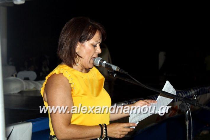 alexandriamou.gr_kipselideuterimera2019IMG_0278