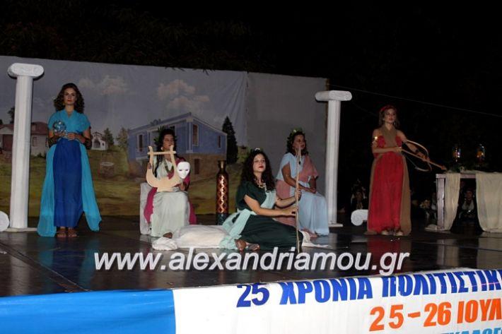 alexandriamou.gr_kipselideuterimera2019IMG_0281