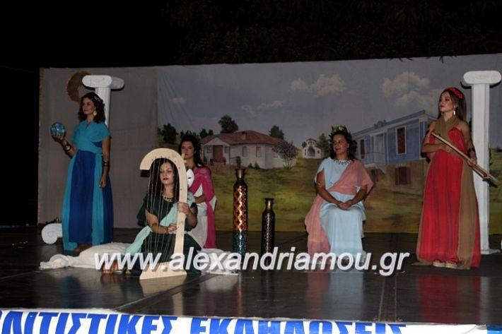 alexandriamou.gr_kipselideuterimera2019IMG_0282