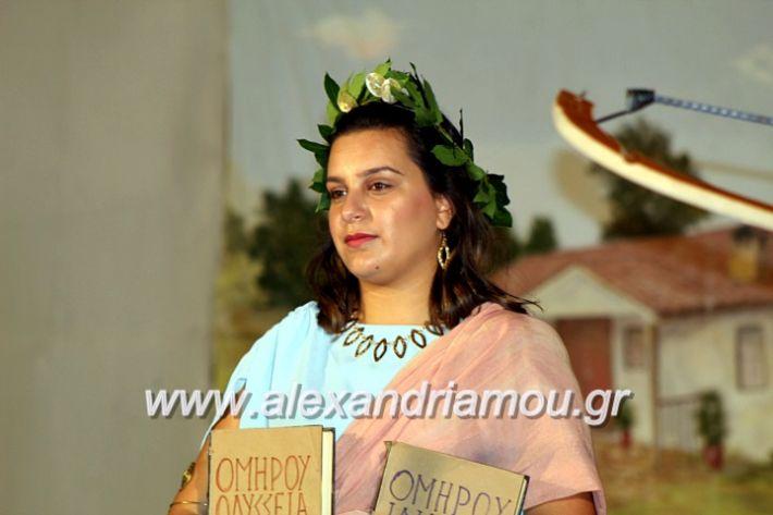 alexandriamou.gr_kipselideuterimera2019IMG_0287