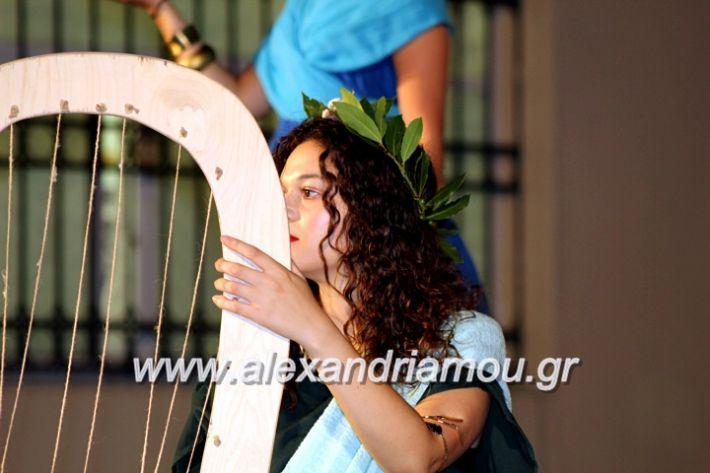 alexandriamou.gr_kipselideuterimera2019IMG_0289